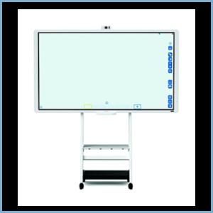 ecran-interactif-28-7500-ricoh
